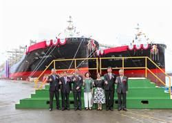 台船承造陽明2,800箱級全貨櫃船「碩明輪」、「洋明輪」命名典禮