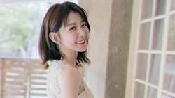 邵雨薇520告白「愛你兩年多」甜揭對方身分