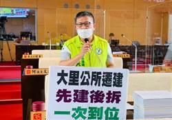 大里區公所二次搬遷惹議 市議員李天生主張「先建後拆」