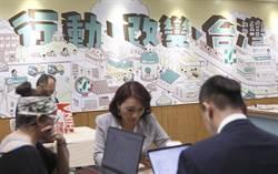 民進黨與年輕人接軌 打造插畫風入口意象