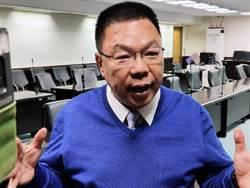 藍民代指台南罷韓賭盤到處開 警方:如有一定抓