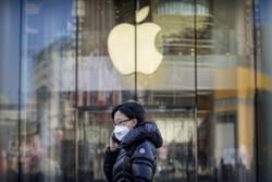 蘋果供應鏈大遷徙?傳新品頭戴耳機要越南製造