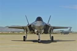 美軍F-35墜毀 一週兩起先進戰機事故