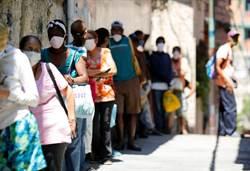 國庫空空 委內瑞拉向英討3百億黃金儲備抗疫