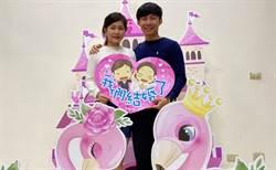 520好日子 新營戶政15對新人登記結婚