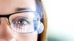 蘋果AR眼鏡價格曝光 有望與iPhone 12同台亮相
