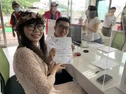 情定2020520 基隆83對登記結婚