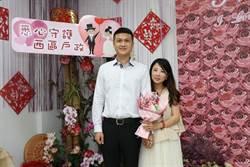 嘉義市81對新人「2020520」登記結婚 晚上7點前可登記