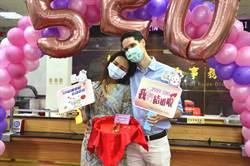 520登記 台法情侶韓國訂姻緣