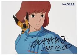 宮崎駿簽名《風之谷》數位輸出畫 香港佳士得17萬起標