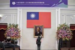台灣何以是可靠夥伴?美副國務卿點出關鍵因素