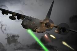 美軍AC-130J砲艇機 將有雷射武器