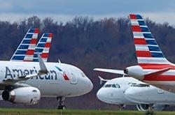 美航空業 最壞時間可能過去
