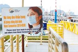 越南抗疫有成 全球模範生