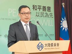 陸委會副主委陳明祺 確定不續任