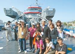 中海艦以廢鐵標售 戰功納史館