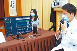 電子聽診器數位醫療 防疫大利器