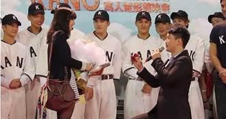 【直擊3Q4】當眾下跪求婚已6年 陳柏惟和她「單身」試婚