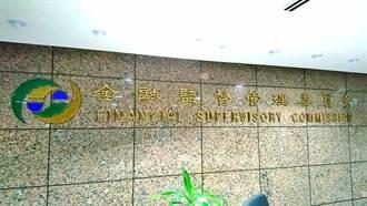 《台北股市》外資終止連4月匯出 6月淨匯入1215億元