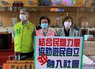 憂遊民成防疫破口 社會局:社福團體協助提供服務