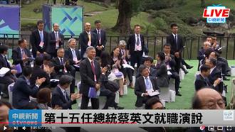 陳時中出席520總統就職典禮 翹腳放鬆超自在