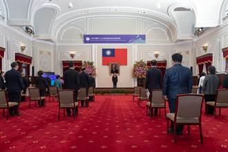 蔡英文總統520就職 全球47國、263政要恭賀