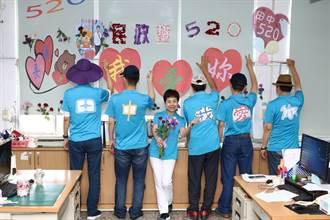 疫情影響520系列活動 但田中公所一樣超有愛