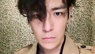 T.O.P爆出新戀情?超正女友「手滑流出親密照」遭瘋傳