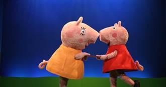 兒童界天后粉紅豬小妹暑假來台 佩佩一家可愛旋風再起