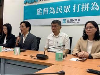 蔡總統就職演說 賴香伶質疑少提到這3項正義