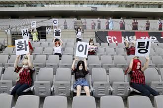 觀眾席放充氣娃娃 足球隊恐被罰
