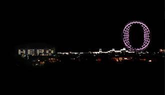 麗寶摩天輪福容大飯店攜手點燈 致敬防疫護國HERO
