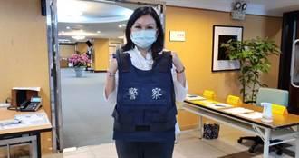 台南2000警共用百件防彈衣? 林燕祝批警命不值錢