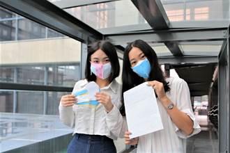 日本姑娘憂心台灣疫情 親筆信、縫口罩贈鶯歌陶博館