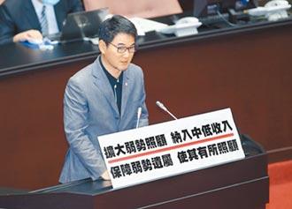 《國民年金法》增保費補助 4.8萬人受惠