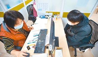 求職者考量多 當過渡期工作
