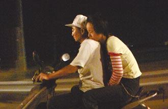 1995年聯姻回首過往