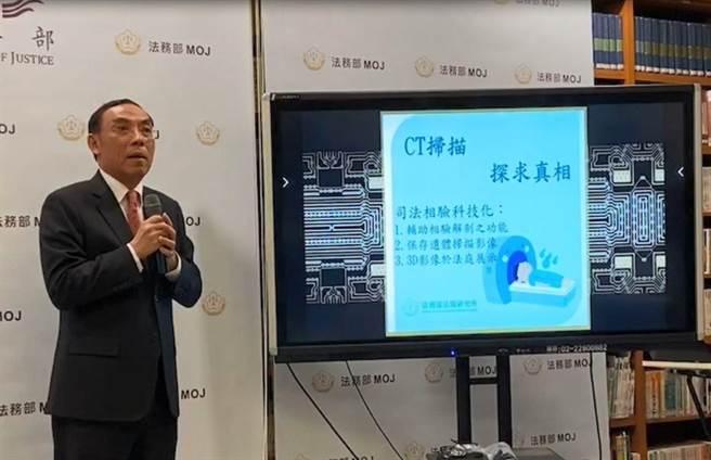 法務部長蔡清祥說,CT可以藉由3D重組影像,直觀且明瞭地呈現傷害型態,讓法官、律師、民眾也能更容易理解。(張孝義攝)