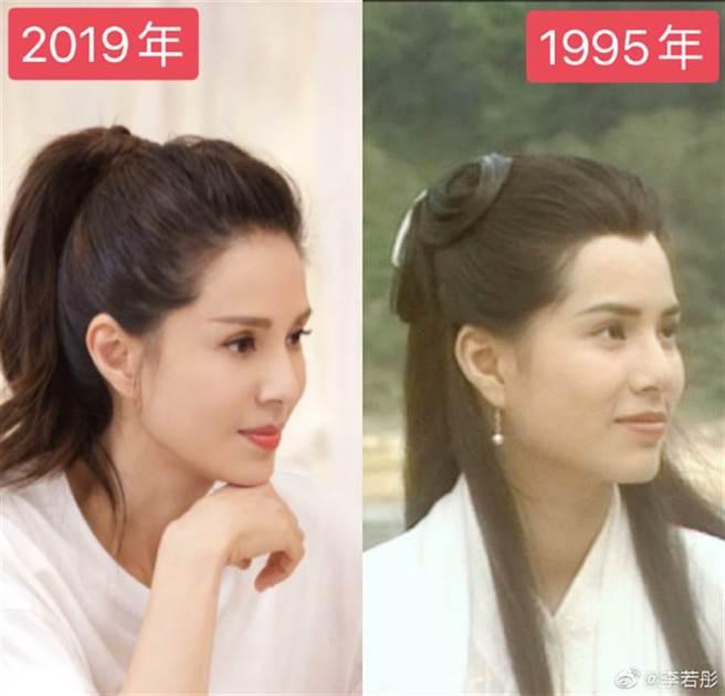 李若彤曬出自己與25年前演小龍女的對比照,依舊仙氣滿滿。 (圖/摘自微博@李若彤)