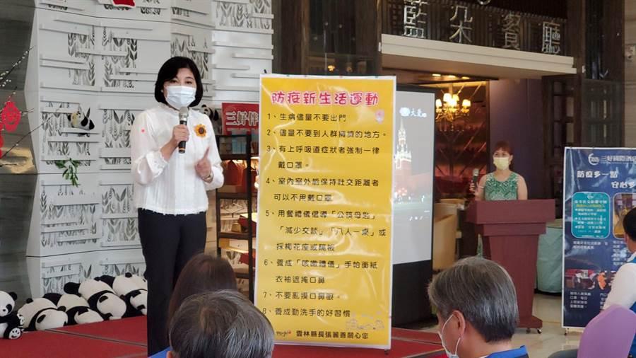 雲林縣長張麗善宣布展開防疫新生活,防疫新生活有8條公約。(周麗蘭攝)