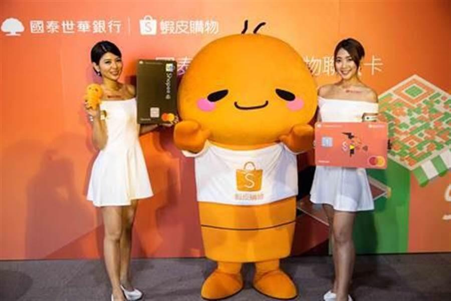 (國泰世華銀與蝦皮合作,協助小店家轉型為線上商店。圖/蝦皮提供)
