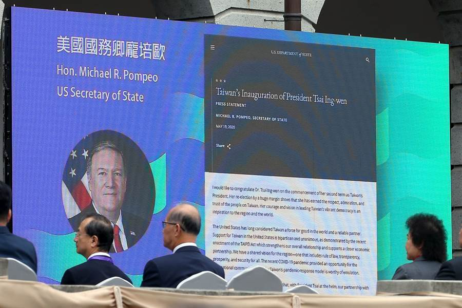 中華民國第15任總統、副總統20日宣誓就職,美國國務卿發表聲明,祝賀蔡英文總統連任就職。(台北市攝影記者聯誼會提供)