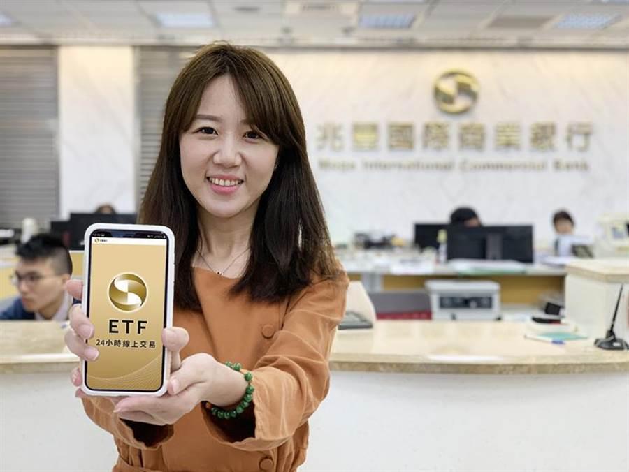 (兆豐銀行推出行動銀行ETF下單及享利投資(即母子基金投資)功能,讓客戶透過手機及平板隨時下單,大大提升投資理財自由度。圖/兆豐銀行提供)