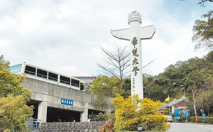華梵大學校長李天任昨宣布,9月起,華梵大學將實施形同免學雜費的政策。(本報資料照片)