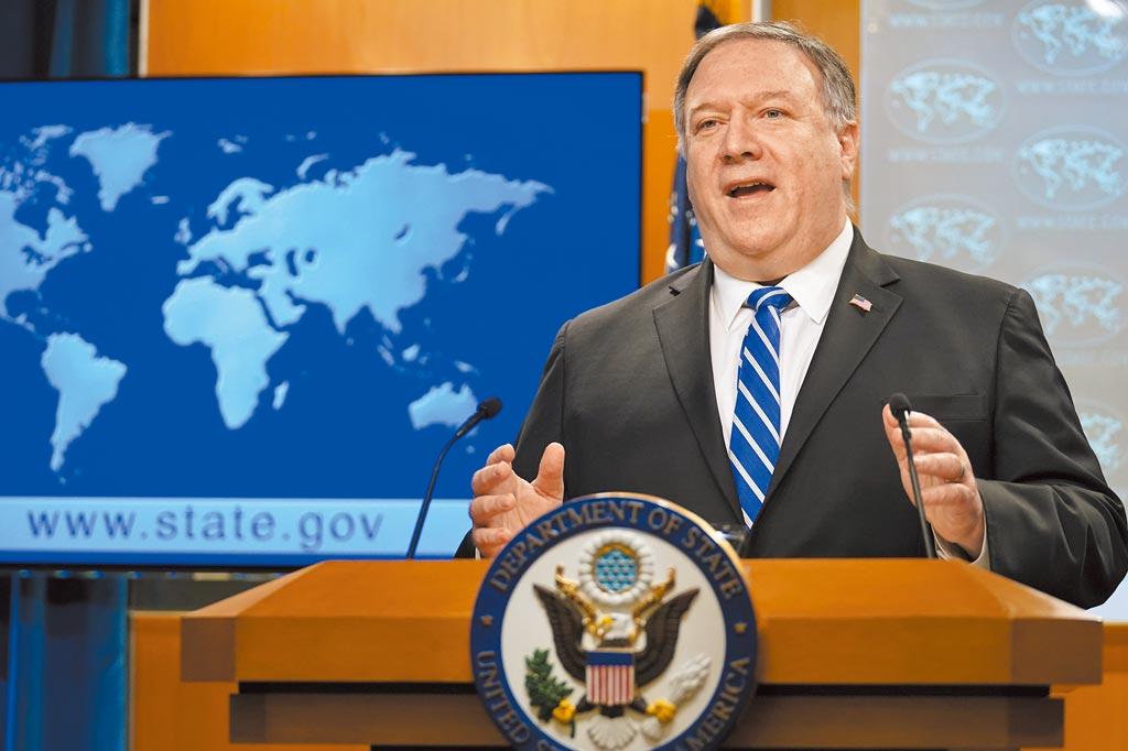 針對美國務卿發賀電給蔡英文總統一事,大陸國防部、外交部及國台辦同日發聲明炮轟。(美聯社)