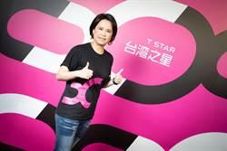 力挺中小企業 台灣之星「多門號」優惠出爐