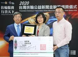 中國時報「逆境重生系列報導」獲金輪獎優等獎
