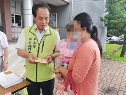這不是詐騙! 台東卑南鄉發放擴大急難紓困金