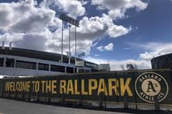 MLB》沒用球場不付錢 運動家積欠3600萬租金