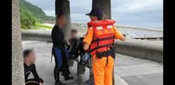 綠島浮潛漂流外海 3人平安救回